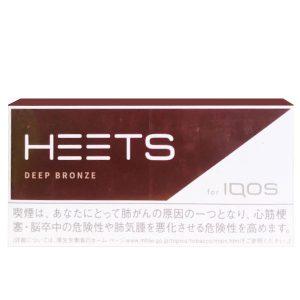Heets-Nhat-bronze-2