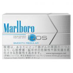 Marlboro Smooth Regular