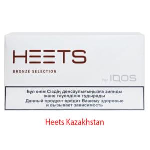 Heets Bronze Kazakhstan