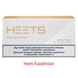 Heets-kazakhstan-Gold