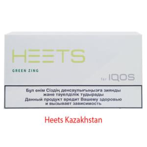 Heets Greenzing Kazakhstan