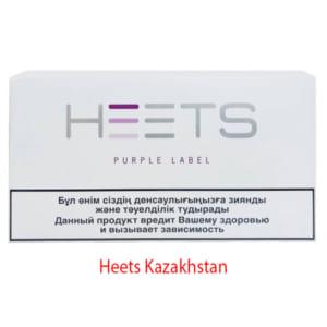 Heets-Purple-Kazakhstan