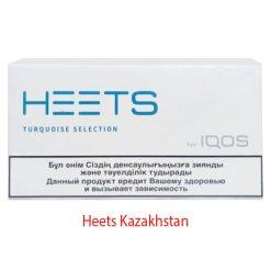 Heets-kazakhstan-Turquoise