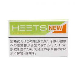 Heets-Nhật-Citrus-Green-1