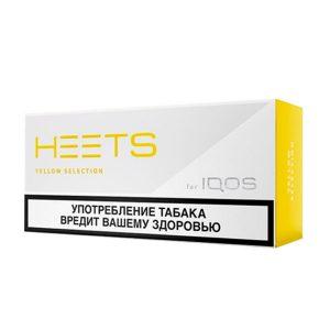 Heets-yellow-nga