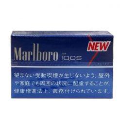 Marlboro-Rich-2