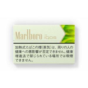 Marlboro-Ammil