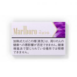 Marlboro-Yugen